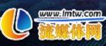16th China IPTV/OTT Audiovisual Industry Forum