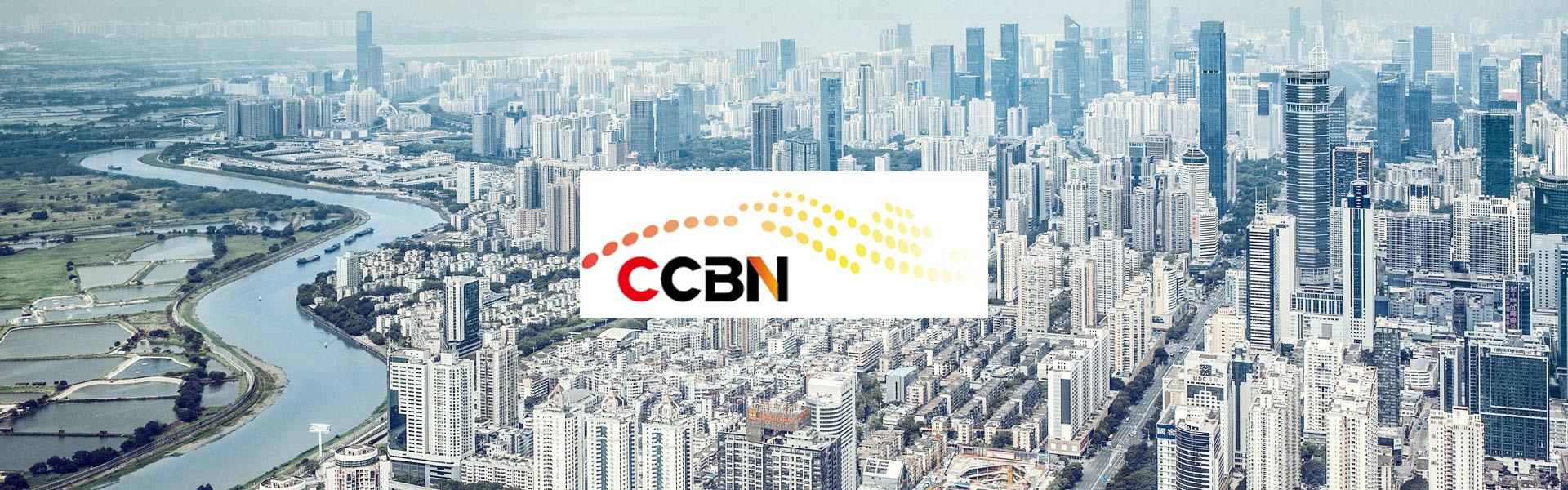 CCBN 2019 event logo